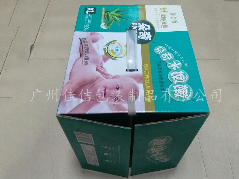 纸尿裤彩印纸箱